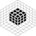 Big Cube or Small Cube